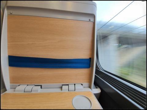Train_p.jpg